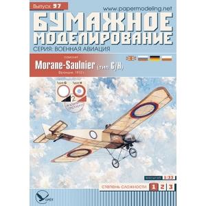 Morane-Saulnier type (G/H)