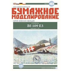 Messerschmitt Bf-109 E-3