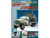БМ-31-12 «Андрюша»