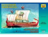 Карфагенский боевой корабль