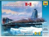 Подводная лодка К-3 «Ленинский Комсомол»