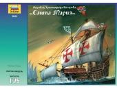 Корабль Христофора Колумба «Санта Мария»