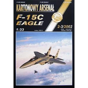 F-15C Eagle + остекление кабины