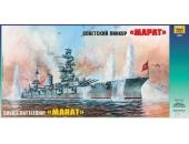Советский линкор «Марат»