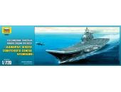 Российский тяжелый авианесущий крейсер «Адмирал флота Советского Союза Кузнецов»