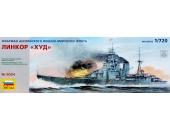 Aнглийский линейный крейсер «Худ»