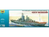 Российский атомный ракетный крейсер «Петр Великий»