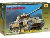 Немецкий средний танк T-V «Пантера»