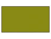 Нитрокраска, цвет «Защитный зелёный», 10мл
