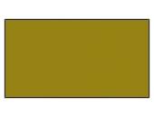 Нитрокраска, цвет «Светлый оливково-зелёный», 10мл