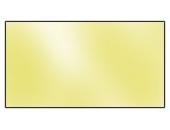 Нитрокраска металлик, цвет «Латунь», 10мл