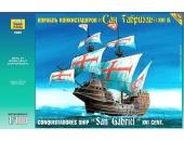 Корабль конкистадоров «Сан Габриэль», XVI в.