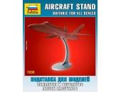 Подставка для моделей самолётов и вертолётов любых масштабов