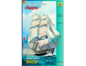Французский фрегат «Ашерон»