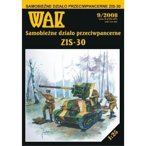 ZiS-30