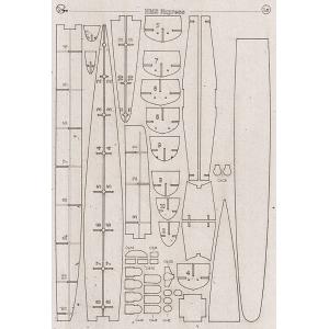 Лазерная резка для HMS Express