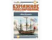 HMS Mordaunt