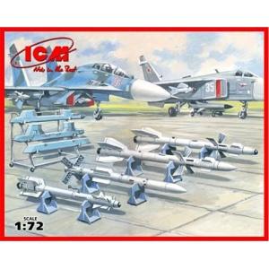 Советское авиационное вооружение «воздух-воздух»