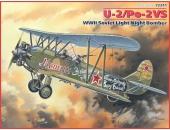 У-2/По-2ВС