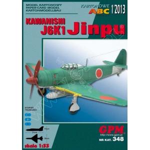 Kawanishi J6K1 Jinpu