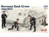 Немецкий танковый экипаж (1943-1945)