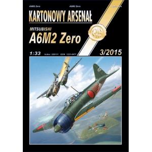 A6M2 Zero + лазерная резка + колеса
