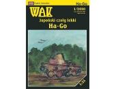 Ha-Go (тип 95)
