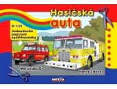 Пожарные автомобили Mercedes G и Pierce Lance