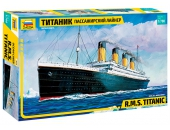 Пассажирский лайнер «Титаник»