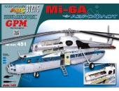 """Mi-6A """"Aeroflot"""""""