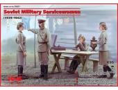 Советские женщины-военнослужащие (1939-1942)