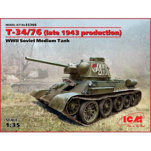 Т-34/76 (производства конца 1943)