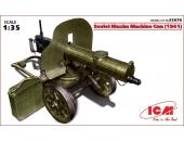Советский пулемет «Максим» обр. 1941