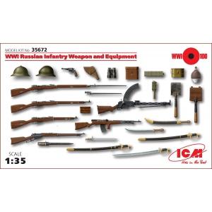 Оружие и снаряжение пехоты России (1914-1918)