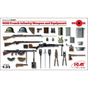 Оружие и снаряжение пехоты Франции (1914-1918)
