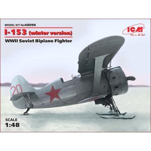 """I-153 """"Chaika"""", winter version"""