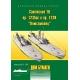 Торпедные катера «Комсомолец», пр. М123бис и 123К + лазерная резка