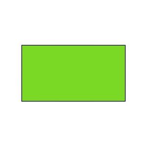 Нитрокраска, цвет «Ярко-зелёный», 10мл