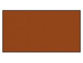 Нитрокраска, цвет «Коричневый», 10мл