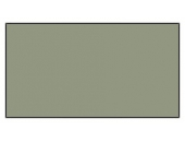 Нитрокраска, цвет «Тёмно-серый полутеневой», 10мл