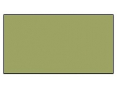 Нитрокраска, цвет «Зелёно-серый», 10мл