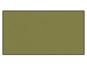 Нитрокраска, цвет «Зелёно-серый морской», 10мл