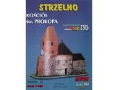 Ротонда св. Prokopa в Strzelno