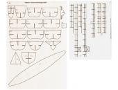 Лазерная резка для Иоанна Кронштадтского