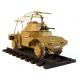 Panzerspahwagen P 204 (f), железнодорожный