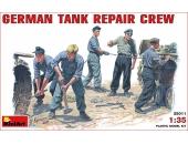 Немецкий танковый ремонтный экипаж