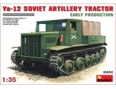 Советский артиллерийский тягач Я-12 ранней серии