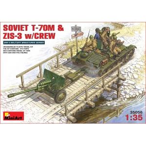 Советский танк Т-70М с пушкой ЗиС-3 и экипажем