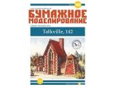 Talkville, 142