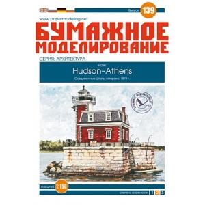 Маяк Hudson-Athens